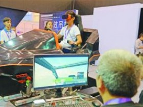 "VR:互联网的""新风口"""