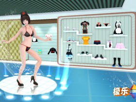 VR游戏极乐王国下载