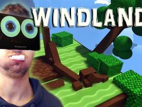 VR冒险游戏《Windlands》评测