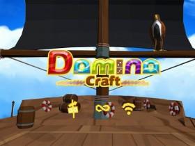 《多米诺世界VR》正式上线玩VR第4款联运游戏