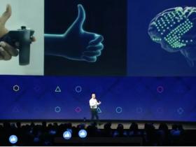Facebook向我们展示了最新前沿的科技