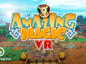 《魔法森林》上架7663VR竞技平台 引领消除游戏狂潮