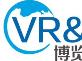 2019亚洲VR & AR博览会暨高峰论坛邀请函(广州)