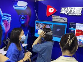 海信入局云VR 行业首推双8K VR直播平台