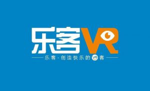 已有160万付费用户 何文艺报乐客VR最新成绩单