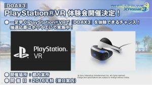 《死或生:沙滩排球3》VR版将于10月13日发布