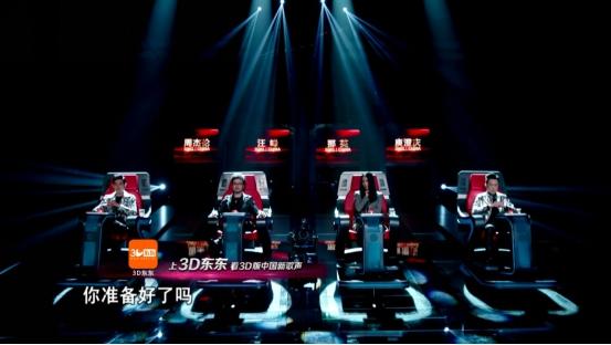 """科技控福利:""""3D东东""""+人眼追踪技术"""
