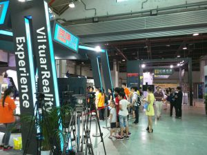 魔幻二次元动漫游戏博览会体验