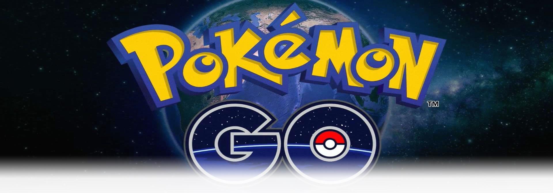 《口袋妖怪GO》pokemon go下载