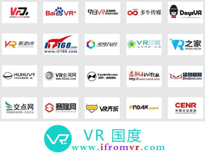 VR说|元年之后,VR体验馆的升级之路,如何走?——主题沙龙,大咖坐镇,说给你听!