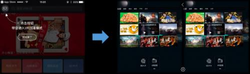 VR网剧联合首发 百度VR浏览器iOS简化不减质