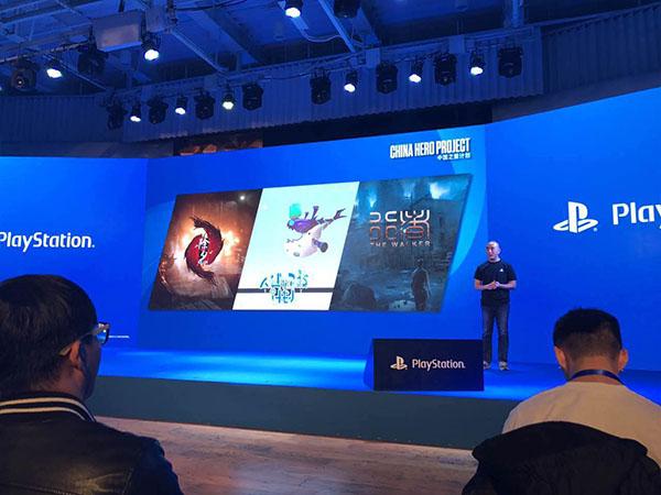 """2017年最期待VR游戏《行者》强势登陆索尼""""中国之星计划"""""""