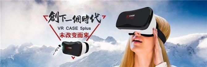 国内VR行业首个B2B展会进展顺利  厦门VR/AR展3月盛大启幕