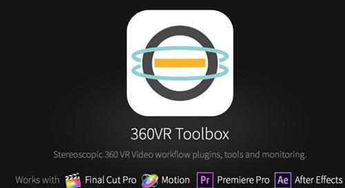 苹果新动向:聘请知名3D VR插件开发者