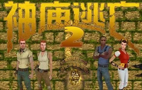 《神庙逃亡2》开发商被Magic Leap收购 加大VR内容建设