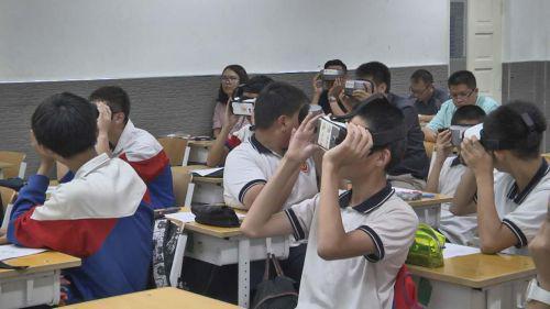 教育部专家透析VR教育的三大困境