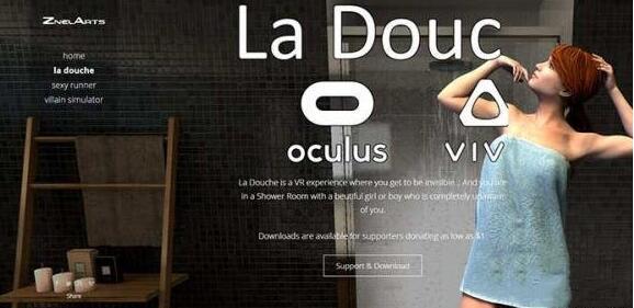 《La Douche》:山治君,你的梦想成真了!
