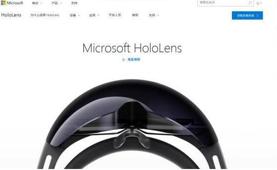 HoloLens能实现现实中和虚拟数字内容交互的梦想