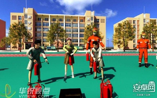 北京华锐视点:用VR进行安全教育有哪些优势呢?