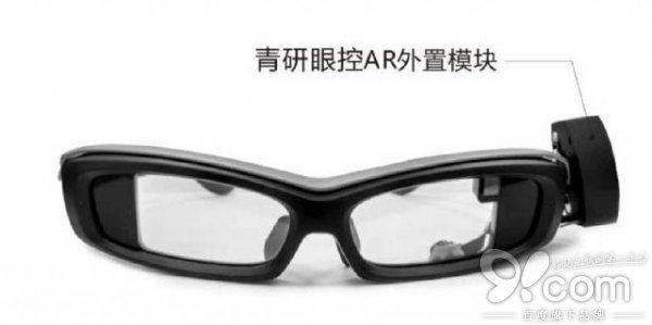 青研:动动眼珠子就能解决 VR 和 AR 的交互问题
