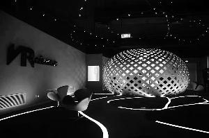 全球首家专业VR影院落户马甸