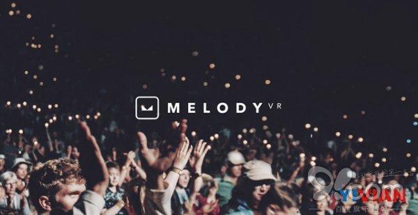 VR音乐内容平台MelodyVR与微软达成全球合作伙伴关系