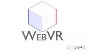 苹果加入WebVR社区群组,全面进军VR和AR