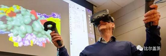 比尔·盖茨:用虚拟现实技术检测病毒弱点,希望研制艾滋疫苗