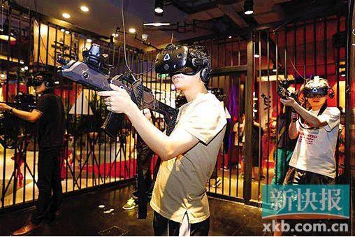 国内首家地下实景 VR娱乐馆落户广州