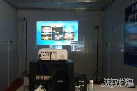 南京一工地建VR安全体验馆 若能增加工人安全意识,值!