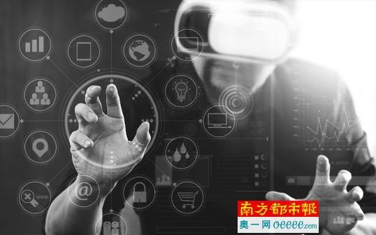 改造传统产业 东莞智造与AR/VR擦出火花