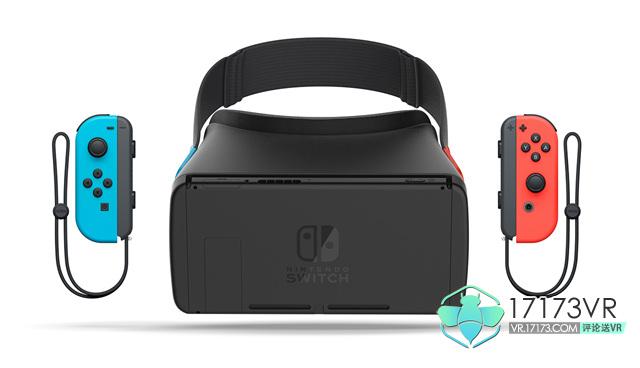 Switch将出VR设备?任天堂表示不看好VR