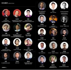 VR/AR年度大会11月16日即将在北京开幕
