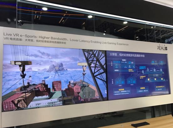 瑞立视新品发布RTS1000系列,大空间多人交互硬件成本再降30%