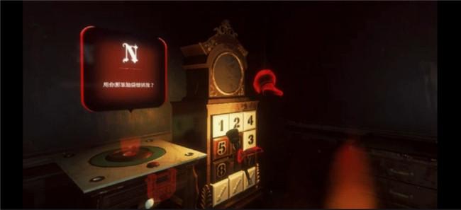 开拓VR新娱乐市场 7663与《密逃联盟》开展深度合作