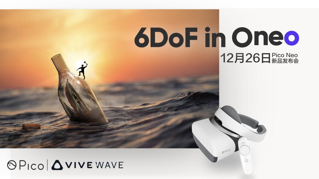 PicoNeo新品发布会,99家合作伙伴齐推六自由度VR一体机!