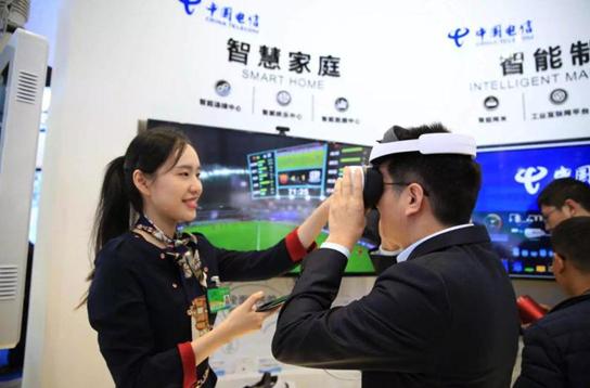 VR直播技术闪耀乌镇世界互联网大会