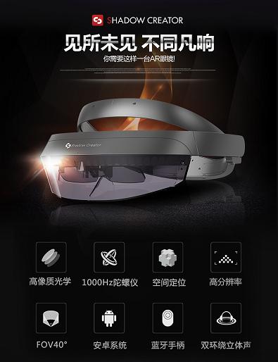 重磅来袭:国内首款消费级AR智能头盔Halo Mini正式发售