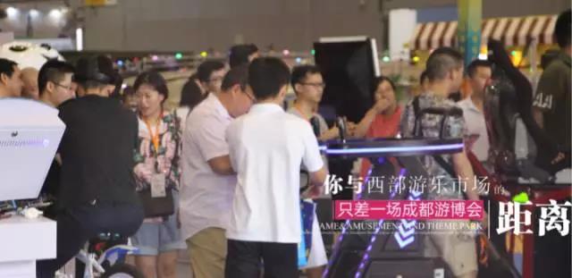 2018七月成都游博会展位抢占中,西部文旅游乐市场你还在等什么