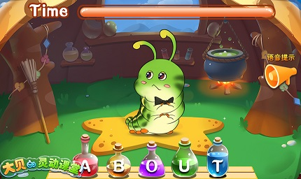 《大贝的灵动课堂》起航,开启英语口语全新学习模式