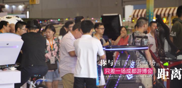 成都游博会6月29-7月1日即将盛大开幕,6大亮点抢先看