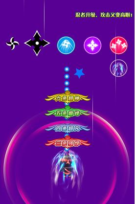 恺英网络五条游戏《忍者吃鸡》小程序首发