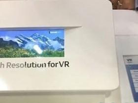 三星展示超高清VR显示技术:像素密度886ppi