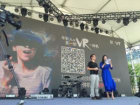 聚 VR一体机发布预售 年轻人的科技新宠